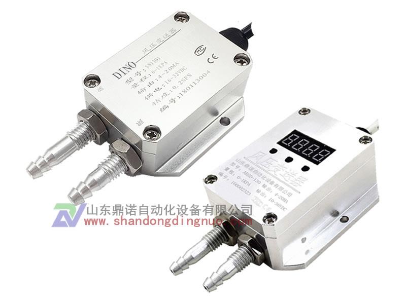 SN1130风压传感器
