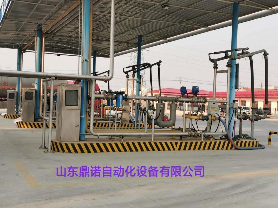 液氨定量装车系统 危化品 液体防爆定量装车系统